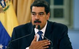 Gobierno venezolano suspende jornada laboral y clases por nuevo apagón